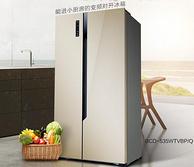 Hisense 海信 BCD-535WTVBP/Q 535升 变频风冷对开门冰箱
