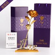 精美包装创意礼物:24K金箔玫瑰花