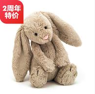 情人节送女友:英国Jellycat邦尼兔 经典害羞系列毛绒公仔 小号18CM