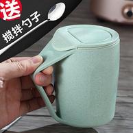 沃德百惠 创意小麦办公室茶杯