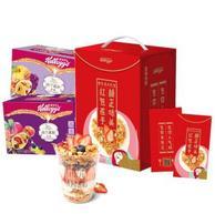 送礼送健康!泰国进口 Kellogg's 家乐氏 水果麦片 谷兰诺拉 新年早餐礼盒980g*3
