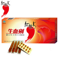 高效补血!红桃K 生血剂二合一(10粒片剂+10支口服液)  2盒
