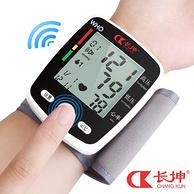 健康大礼,长坤 CK-W115 手腕式充电电子血压计