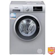 Siemens 西门子 WM10N1C80W 8公斤 3D智能变频滚筒洗衣机