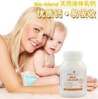 Bio Island 婴幼儿童液体乳钙软胶囊 90粒*3瓶