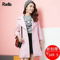 Puella拉夏贝尔 纯色中长款呢大衣