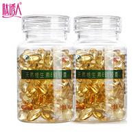肽诱人 天然维生素E软胶囊0.45g/粒*100粒*2瓶套餐