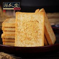 百年老字号,荣欣堂 烤馍片810g*3盒