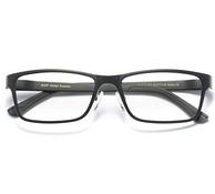 新低价: HAN HD4812 钨碳塑钢光学眼镜架+1.56防蓝光镜片+珍视明眼贴 2片