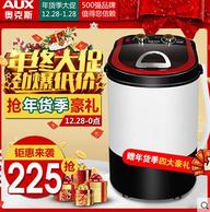 AUX 奥克斯 XPB22-29儿童小宝宝迷你洗衣机