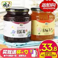 年货必囤!花圣 蜂蜜柚子茶480g+蓝莓茶480g 23.8元包邮