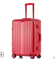 ribenito 拉杆箱万向轮 24寸旅行箱