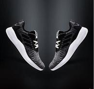 潮流爆棚!Adidas阿迪达斯 Alpha Bounce阿尔法小椰子男女款跑步鞋