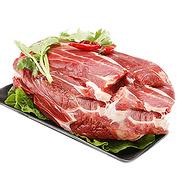 必囤年货:澳洲原产进口 牛腱子肉 1000g*5 券后215元包邮