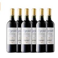 AOC级法国原瓶进口 拉菲 传奇 波尔多红葡萄酒 750ml*6 378元包邮
