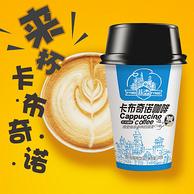 德国菲森现磨速溶咖啡粉9杯装x20g 10元券后26.9元包邮