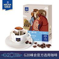 G20峰会选用,金米兰 美式香浓挂耳咖啡 50g 券后16.9元包邮(京东售价29.9元)