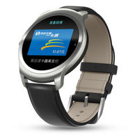 Ticwatch 2 NFC智能支付手表