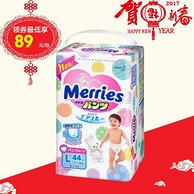 Merries 日本花王 L44纸尿裤