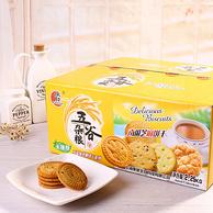康贤 木糖醇无蔗糖饼干4.5斤整箱