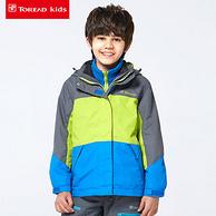 探路者 儿童 户外拼色三合一套绒冲锋衣