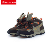TOREAD 探路者  儿童户外登山鞋
