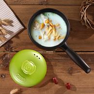继续发货:爱仕达 加厚陶瓷奶锅 1.6L