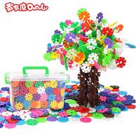 多多鹿 加厚雪花片积木塑料拼插玩具 320片