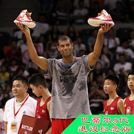 春节正常发货!巴蒂尔9代退役纪念版匹克篮球鞋 189元顺丰包邮(吊牌价569元)