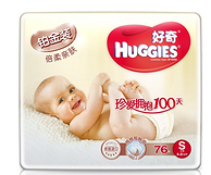 HUGGIES 好奇 铂金装 倍柔亲肤纸尿裤 S76片