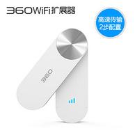 磊科 360WIFI无线信号放大器