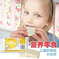 奶片中的巨无霸!Healtheries贺寿利 牛奶片 210g*3包