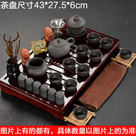 诺得 紫砂功夫茶具20件套装