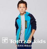 旗舰店发货:Toread kids 探路者 摇粒绒男童外套 120-170cm