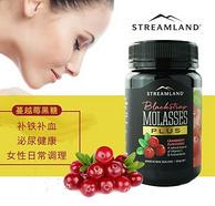 Streamland 新溪岛 天然蔓越莓黑糖 500g*4瓶