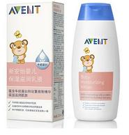 AVENT 新安怡 SCF503/21 婴儿保湿滋润乳液 200ml *3瓶