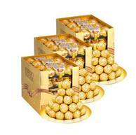 手慢无!情人节送礼!Ferrero Rocher/费列罗 榛果威化巧克力 T3*16 600g*3
