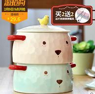古风雅韵 木木熊卡通可爱陶瓷泡面碗