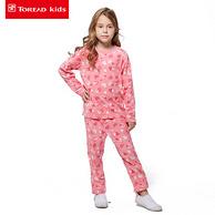 新低:TOREAD kids 探路者童装 摇粒绒两件套长袖套装