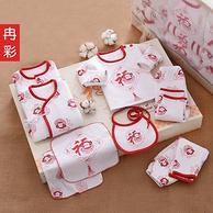 冉彩 新生儿礼盒套装 15件套
