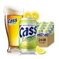 韩国进口:CASS凯狮 柠檬味啤酒355mlx24罐整箱