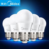 美的 E27大螺口LED灯泡 2.5W