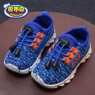 巴布豆 春季小童运动鞋