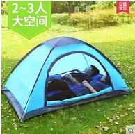 山地客 户外2人双人家庭帐篷