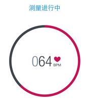 App限免:  《Runtastic Heart Rate PRO》 心率测量软件       限时免费