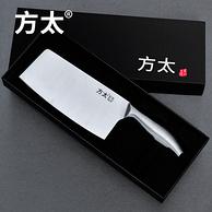 方太 不锈钢无界切片刀