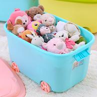 沃之沃 儿童大号卡通塑料玩具收纳箱