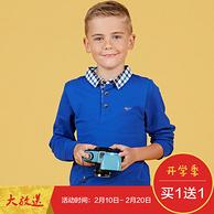 买一送一:七匹狼 春秋季男童长袖T恤polo衫