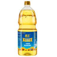 西王 葵花籽油一级压榨食用油1.8L