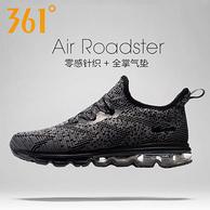 热销再补券:361度 旗舰级全掌气垫跑步鞋